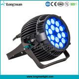최고 밝은 18*10W RGBW는 LED 옥외 디스코 빛을 방수 처리한다