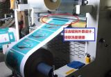 Automatische Oplosmiddel Gebaseerde het Lamineren van de Film Machine