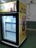 Gelato 3개의 층 유리제 문 정점에서 소형 아이스크림 냉장고를 가진 소형 전시 냉장고