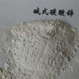 Manufacture de caoutchouc utilisé industrielle directe de base de carbonate de zinc