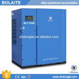 Compresor de aire de rosca de alta presión del mecanismo impulsor directo China
