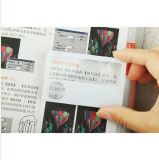 увеличитель размера кредитной карточки 3X 85*55mm, пластичный увеличитель Hw-805 объектива Fresnel