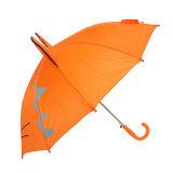 漫画まっすぐな日曜日及び雨傘の子供の傘