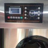 15-100kgホテルの洗濯機の洗濯機械前部ローディングの洗濯機(XTQ)
