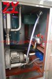 Lh-600L 280kg por lote máquina mezcladora de polvo/mezclador de alta velocidad de farmacia