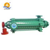 Pompe à eau à plusieurs étages d'alimentation de chaudière
