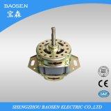 Электродвигатель привода вращения для парных ванна стиральная машина
