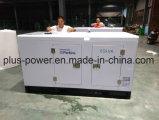 65kVA 80kVA 100kVAパーキンズのディーゼル発電機セット
