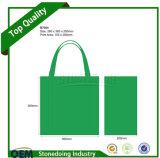 カスタム画像によって印刷される非編まれたショッピング・バッグ