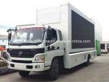 Foton 5 T LED Stadiums-Fahrzeug des LKW-4X2 bekanntmachend mobiles