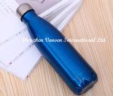Moda Esportiva de Aço Inoxidável garrafa de água