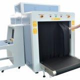 高精度のホテルX光線の手荷物のスキャンナー機械/荷物のスキャンナー