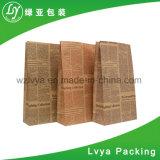 Bolsa de papel de Kraft para el regalo de empaquetado/electrónico/ropa/joyería/cosmético
