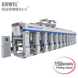 150m/Min를 가진 필름을%s 기계를 인쇄하는 고속 8 색깔 사진 요판