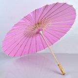 ترقية الصين خيزرانيّ جميلة [هندمد] [شنس] [أيل ببر] مظلة