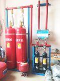 Preis für Projekt kundenspezifisches FM200 Feuerlöscher-System