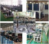 中国のヒートポンプの給湯装置、220V空気ソースヒートポンプの給湯装置