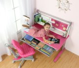 E1 MDF 조정가능한 아이 연구 결과 테이블 Z01