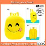 Neues Emoji lustiges Kind-Beutel-Schule-Rucksack-Spielzeug (BDX-171132)