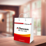 Impression de sacs en papier de qualité et emballage, sacs de cadeau de papier d'art