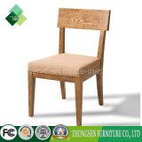 レストランのための2017年のComefortable様式の純木の背部残りの椅子