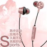 Métal magnétique Sports Bluetooth écouteurs avec télécommande