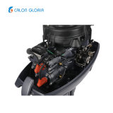 Забортный двигатель 246cc двигателя шлюпки старта хода 15HP Calon Глория 2 ручной