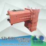 チヤンインDeling特別な機械伝達変速機(SZLシリーズ)