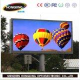 Im FreienSMD RGB P10 LED-Bildschirm bekanntmachend