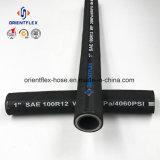 Caucho de alta presión de la manguera hidráulica (SAE100 R10)