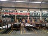 [6000سريس] شعبيّة [شنس] صناعيّة ألومنيوم قطاع جانبيّ