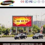 P10 standard détaillée Outdoor pleine couleur Panneau affichage LED