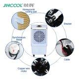 Il dispositivo di raffreddamento di aria portatile elettrico commerciale abbastanza forte con automatico pulisce