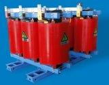 10kvの20kv樹脂の絶縁体の乾式の変圧器