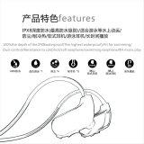 Resistente al agua IPX8 nuevo reproductor de MP3 para la natación de los auriculares