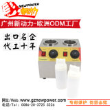 Commercial New Style Chocolate Warmer Electric Heater Machine with Sauce Bottle