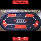 楕円形のディスクのフィート2の世代別アップグレードのカジノ表(YM-TB017)
