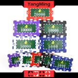 2016 kundenspezifisch anfertigen/Marco Art-Aluminiumschürhaken-Chipset-Spielkarte gesetztes 760PCS (YM-FMGM001)