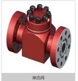 De Vlakke Klep van de Groep van de ElektroMachines van Shanghai