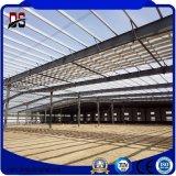 倉庫、研修会に使用する金属の建物ライト鉄骨フレームの構造
