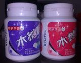 さまざまな味およびパッキングを用いる砂糖の自由なキシリトールのチューインガム