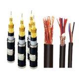 PVC 450/750V Hffr изолировал кабель системы управления обшитый PVC