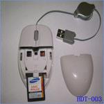 Считывающее устройство карточки мышь (AM-616)