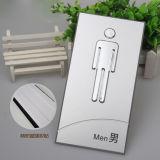 На заводе пользовательские качества Hgih акриловый мужчин и женщин туалет подписать