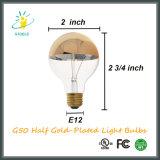 Stoele G50 7W 반에 의하여 Glod 도금되는 백열 램프