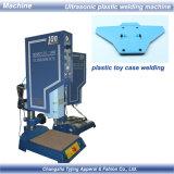 プラスチックおもちゃの部品のおもちゃの箱の超音波溶接機械