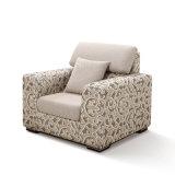 現代デザイン居間ファブリックソファーのホテルの寝室の家具- Fb1112