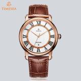 Femme montre à quartz de haute qualité de l'acier Mesdames Watch 71249