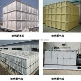 FRP / GRP SMC Fir Water Tanks Water Storage Container