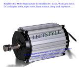 Motore di velocità di CC di variabile senza spazzola di frequenza dello scarico registrabile del motore & di raffreddamento